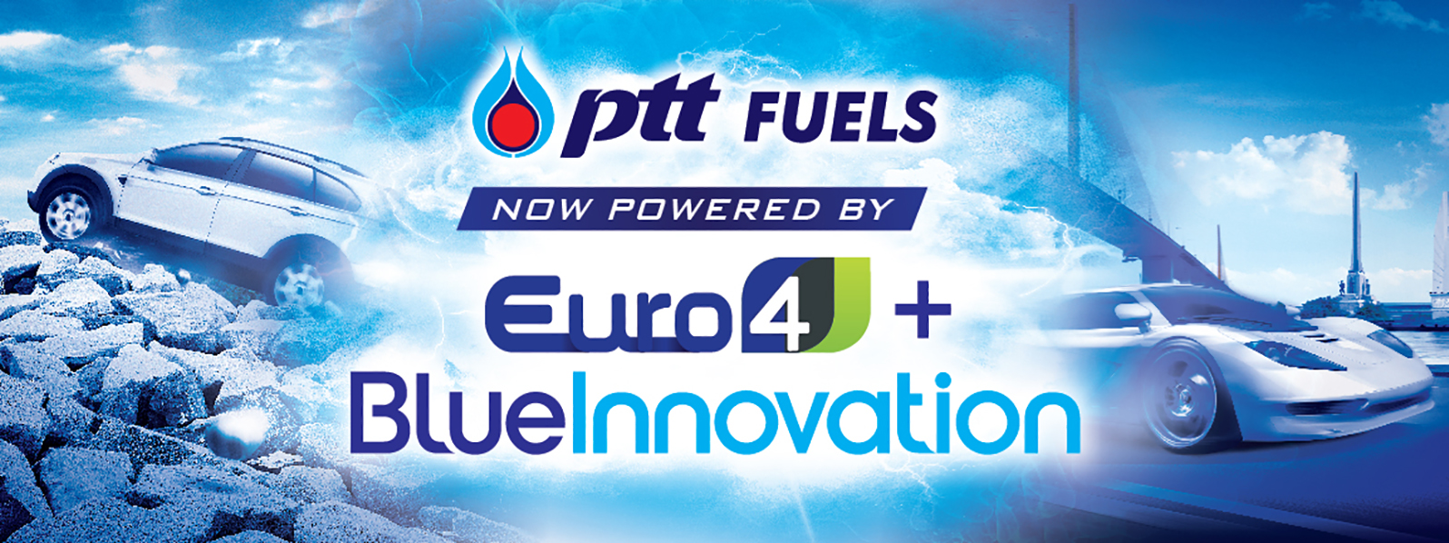 PTT Blue Innovation