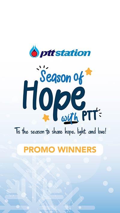#SeasonOfHopewithPTT PROMO WINNERS